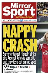 Arsenal Balls: 'Gunzalo' Higuain Weeps For 'Dire', 'Superb' And 'Assured' Gunners