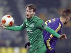 Maribor 2 Wigan 1: Latics Europa League adventure over after defeat in Slovenia